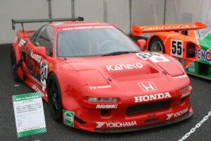 1995 Class Winning Honda NSX-GT2 Le-Mans Racer