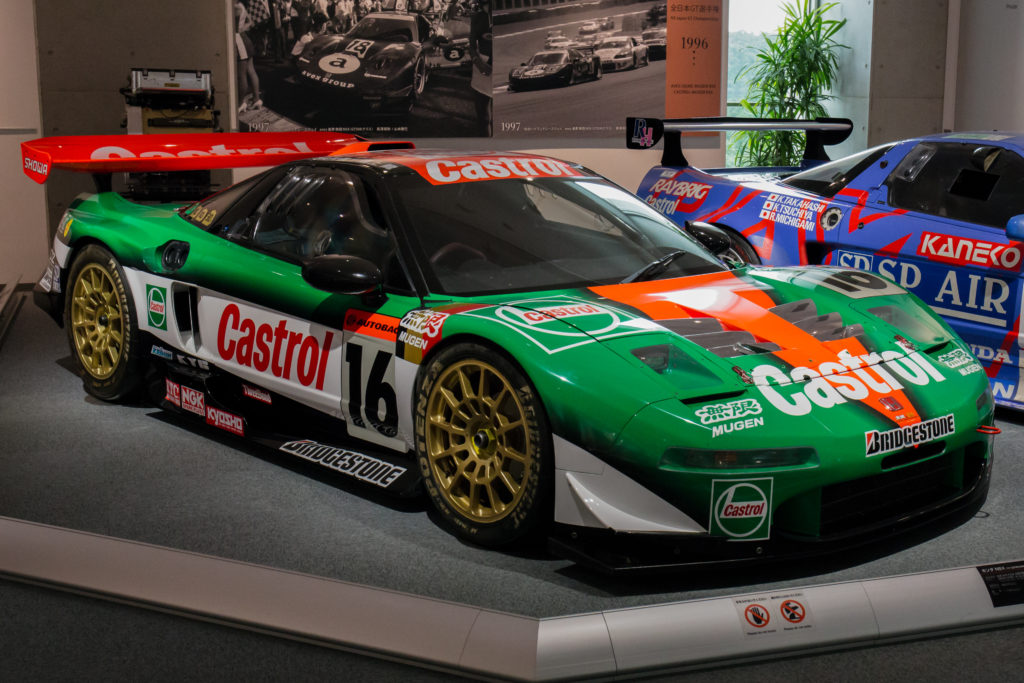 Honda NSX-GT500 2000 front-right Honda Collection Hall